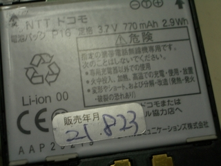 IMGP1892.JPG