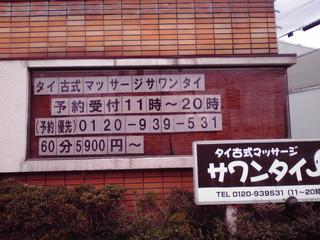 P1000103.JPG