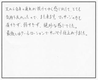 Scan0001a.jpg