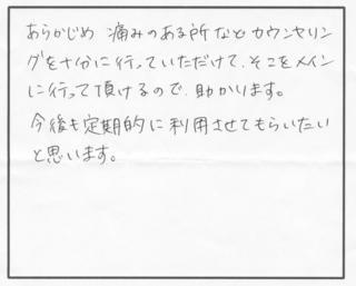 Scan0002a.jpg