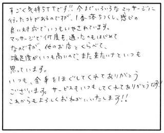 Scan0009a.jpg