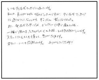 Scan0011a.jpg