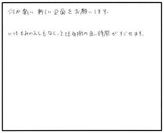 Scan0012a.jpg
