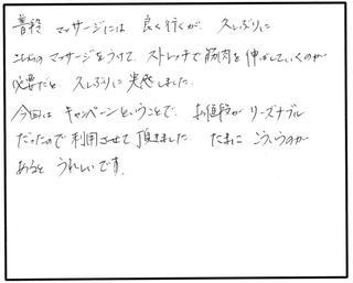 Scan0015a.jpg