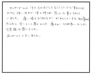 Scan0017a.jpg