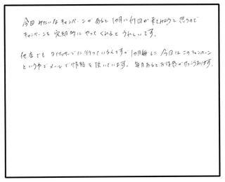 Scan0018b.JPG