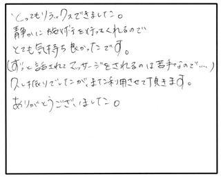 Scan0020a.jpg