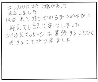 Scan0021a.jpg