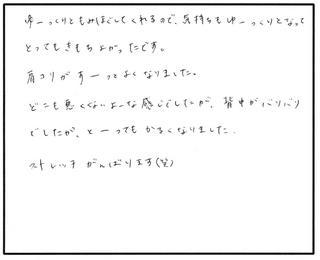 Scan0022a.jpg