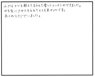 Scan0024a.jpg