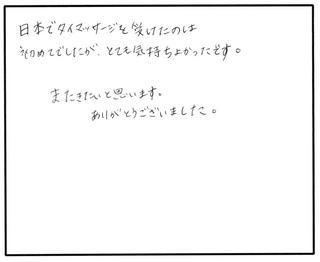 Scan0025a.jpg