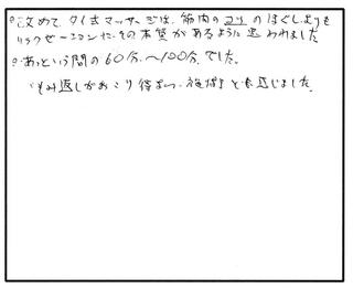 Scan0026a.jpg