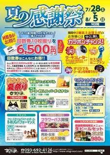 shop0000000115_20120711202154.jpg